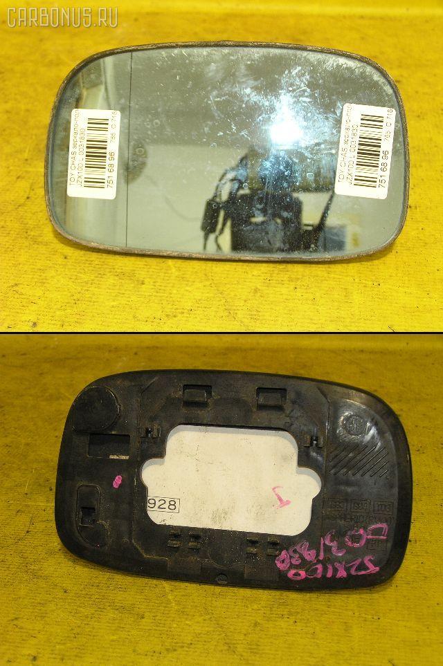 Зеркало-полотно TOYOTA CHASER JZX100. Фото 4