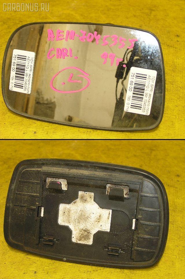 Зеркало-полотно TOYOTA SPRINTER CARIB AE111G