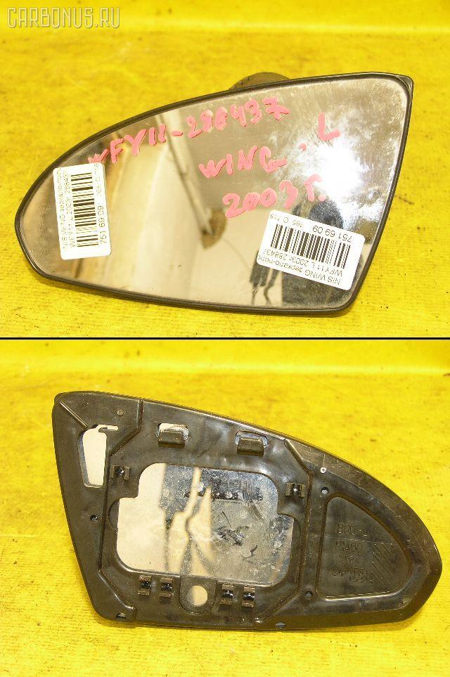 Зеркало-полотно NISSAN WINGROAD WFY11. Фото 4
