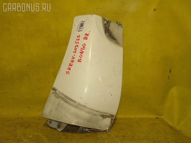 Крыло переднее MAZDA BONGO BRAWNY SKE6V Фото 1