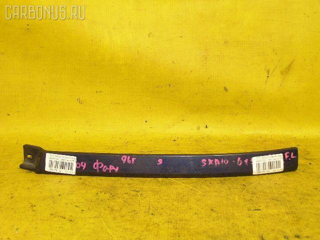 Планка передняя TOYOTA RAV4 SXA10G Фото 1