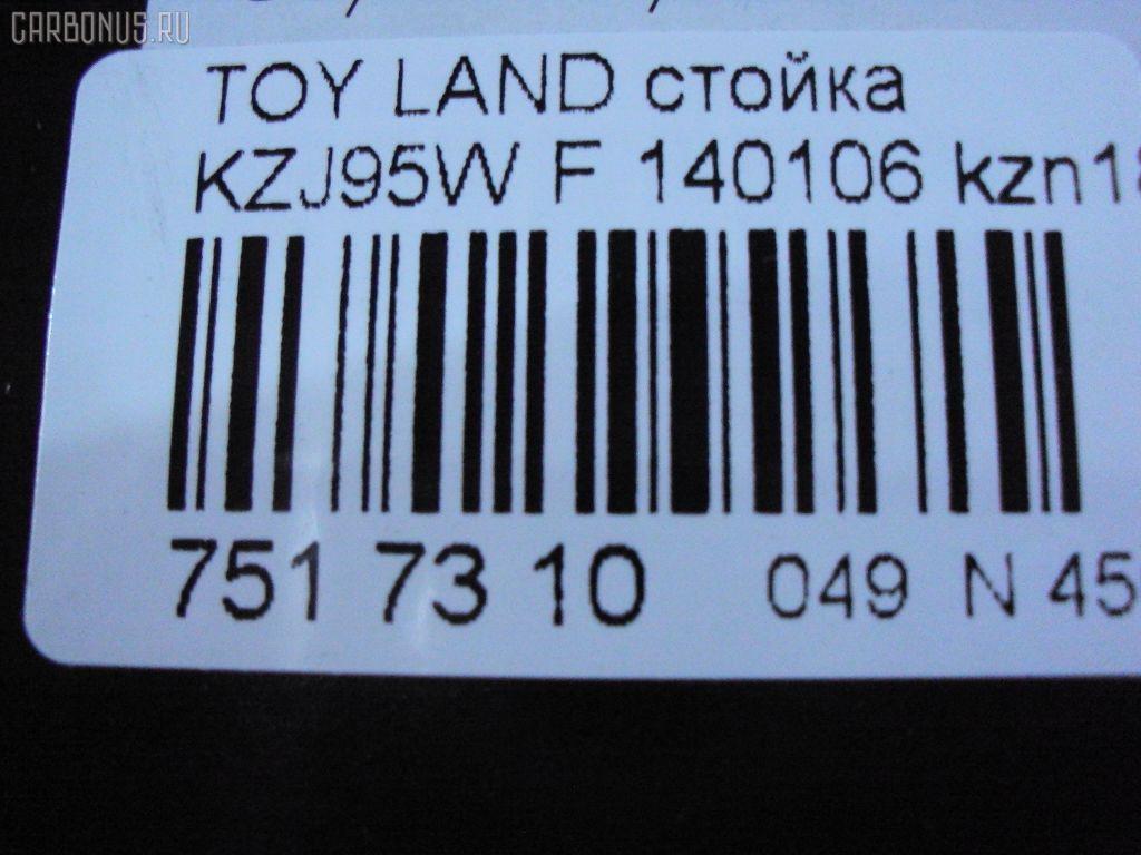 Стойка TOYOTA LAND CRUISER PRADO KZJ95W Фото 2