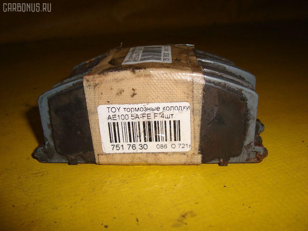 Тормозные колодки TOYOTA AE100 5A-FE. Фото 7