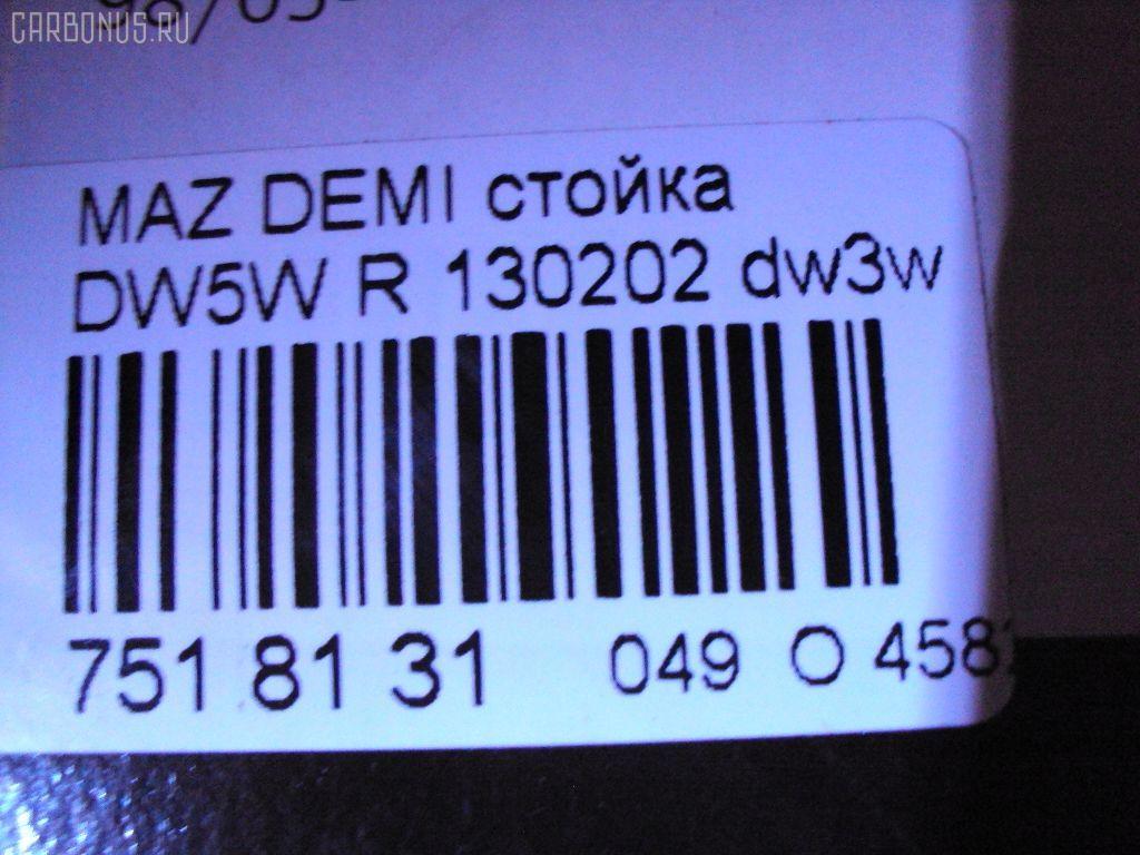 Стойка MAZDA DEMIO DW5W Фото 2