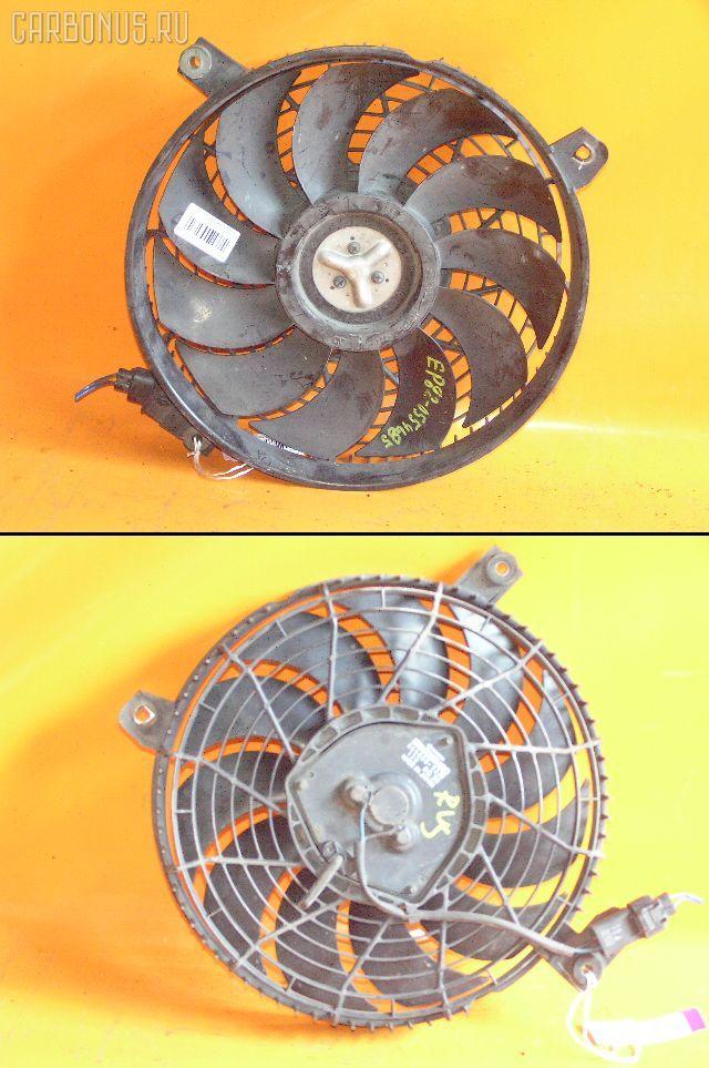 Вентилятор радиатора кондиционера TOYOTA STARLET EP82 4E-FE