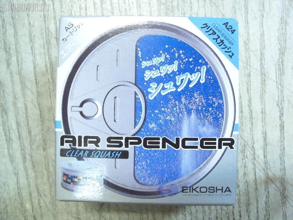 Ароматизатор AIR SPENCER A24. Фото 2