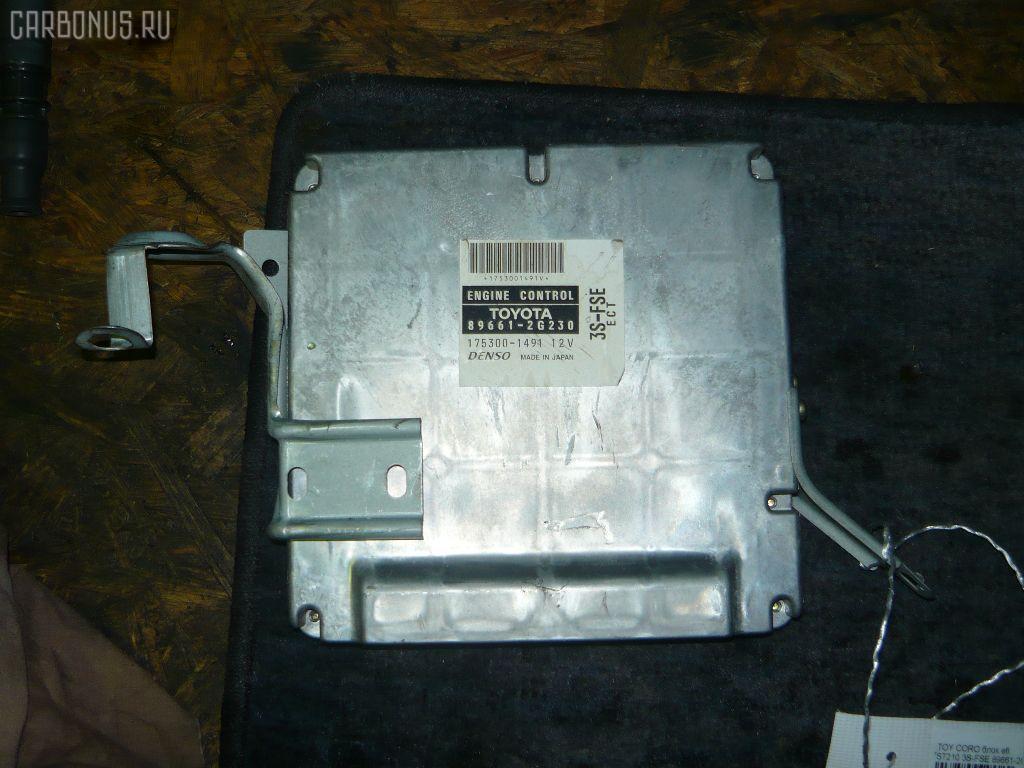 Блок EFI TOYOTA CORONA PREMIO ST210 3S-FSE. Фото 3