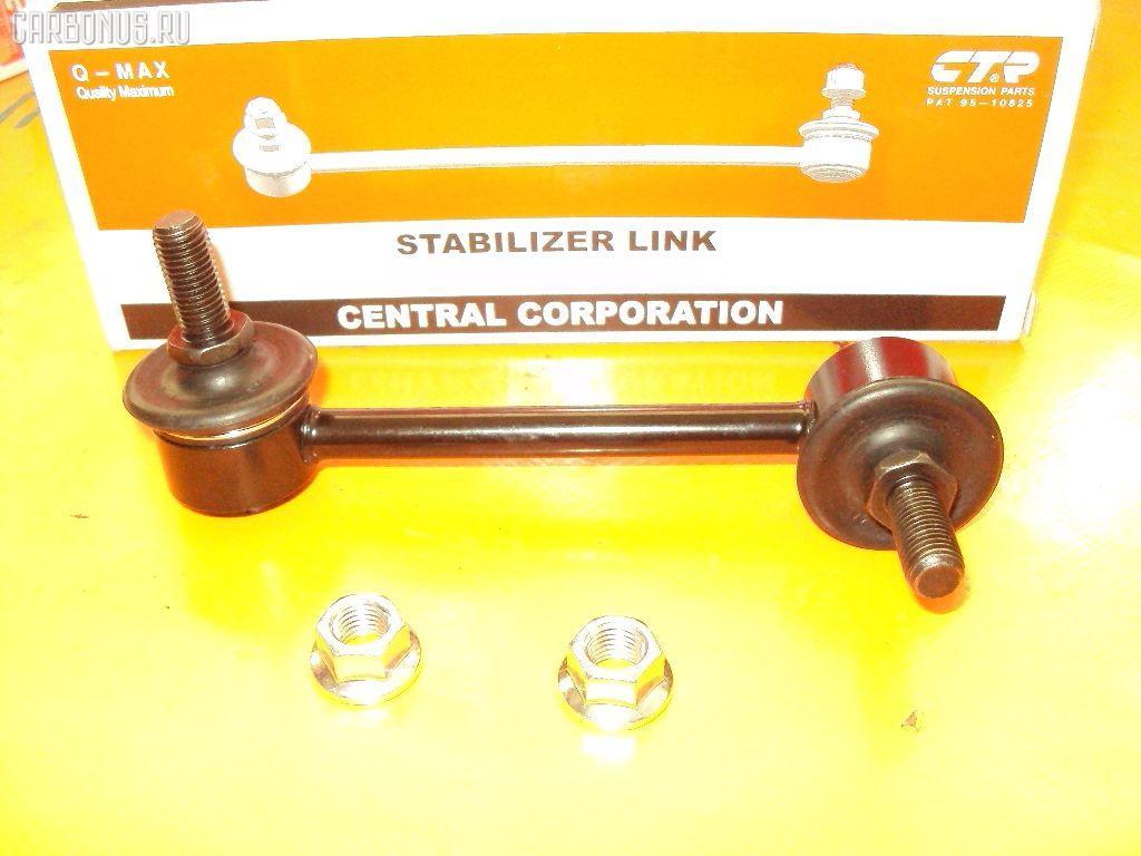 Линк стабилизатора HONDA CR-V RD1. Фото 9