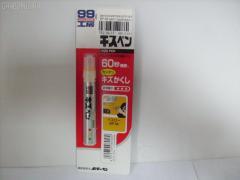 Автокосметика для кузова SOFT99 BP-58 Фото 1