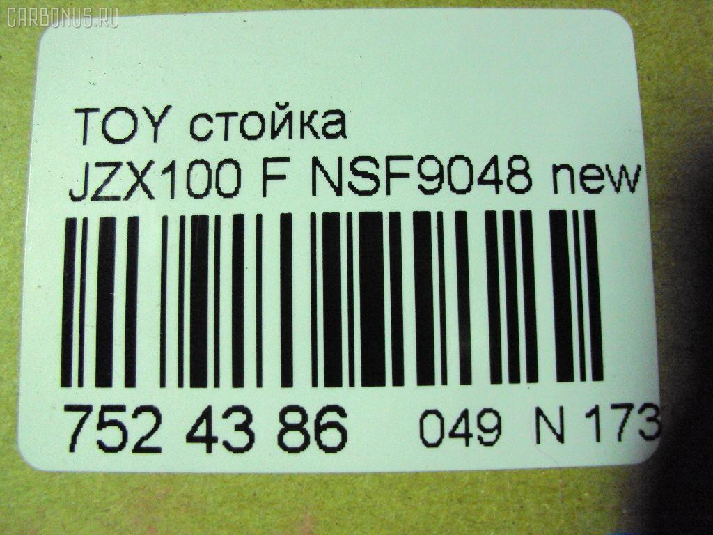 Стойка TOYOTA JZX100 Фото 2