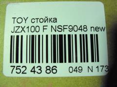 Стойка амортизатора Toyota JZX100 Фото 3