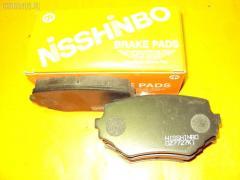 Тормозные колодки SUZUKI GRAND ESCUDO TX92W NISSHINBO PF-9382 Переднее