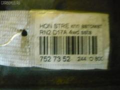 КПП автоматическая Honda Stream RN2 D17A Фото 10