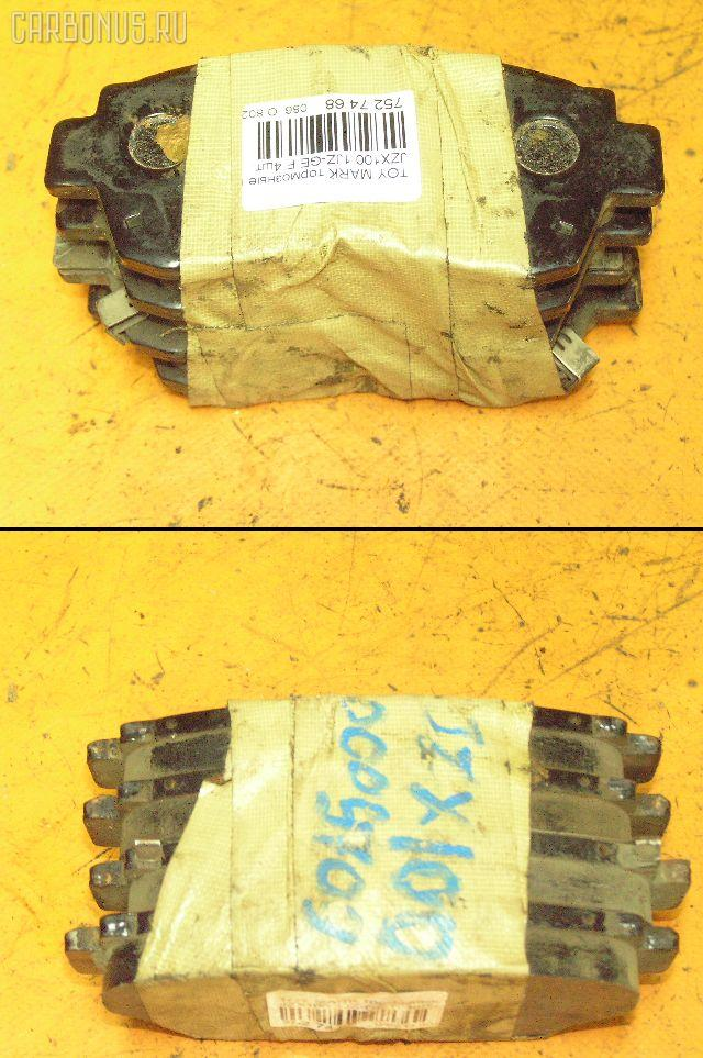 Тормозные колодки TOYOTA MARK II JZX100 1JZ-GE. Фото 9