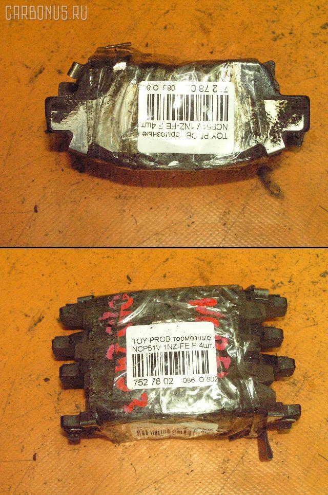 Тормозные колодки TOYOTA PROBOX NCP51V 1NZ-FE. Фото 8