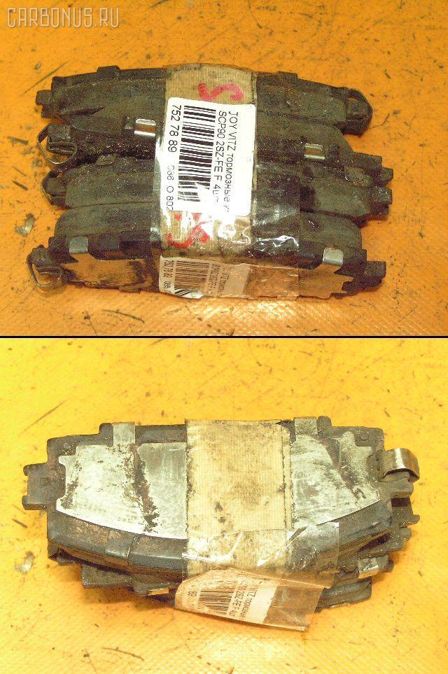Тормозные колодки TOYOTA VITZ SCP90 2SZ-FE. Фото 11