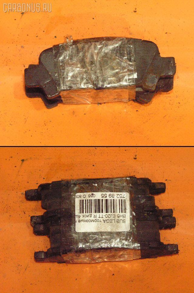 Тормозные колодки SUBARU LEGACY WAGON BH5 EJ20-TT. Фото 5