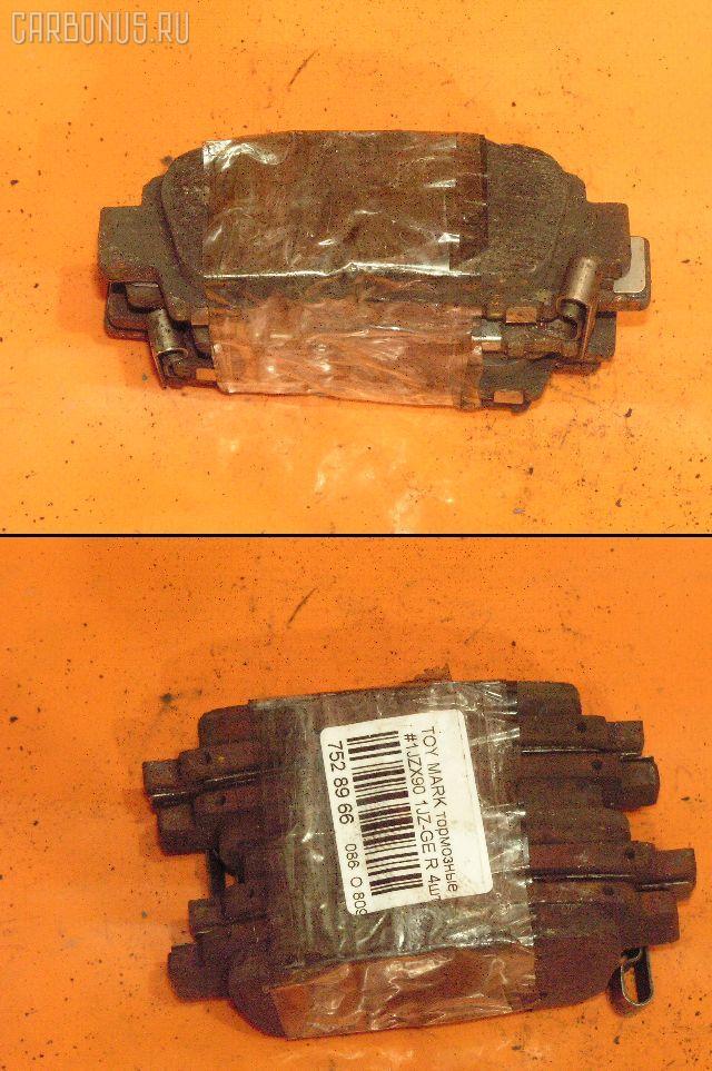 Тормозные колодки TOYOTA MARK II JZX90 1JZ-GE. Фото 5
