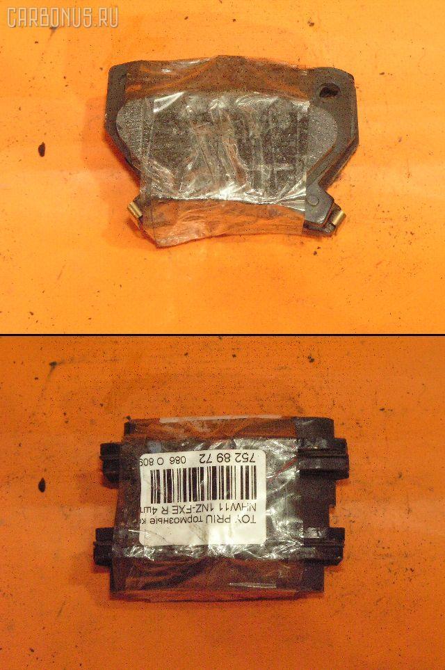 Тормозные колодки TOYOTA PRIUS NHW11 1NZ-FXE