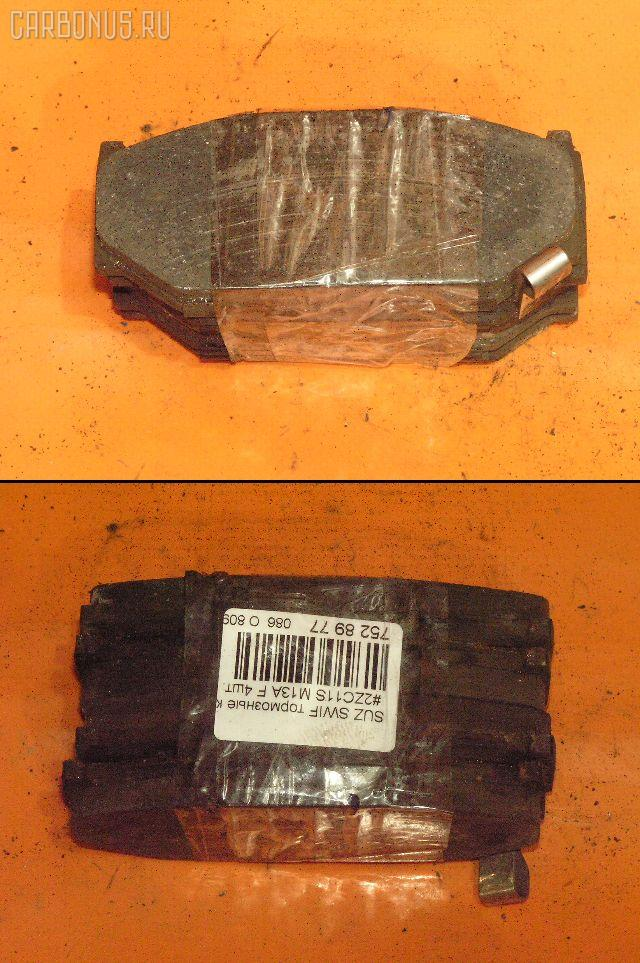 Тормозные колодки SUZUKI SWIFT ZC71S K12B. Фото 8