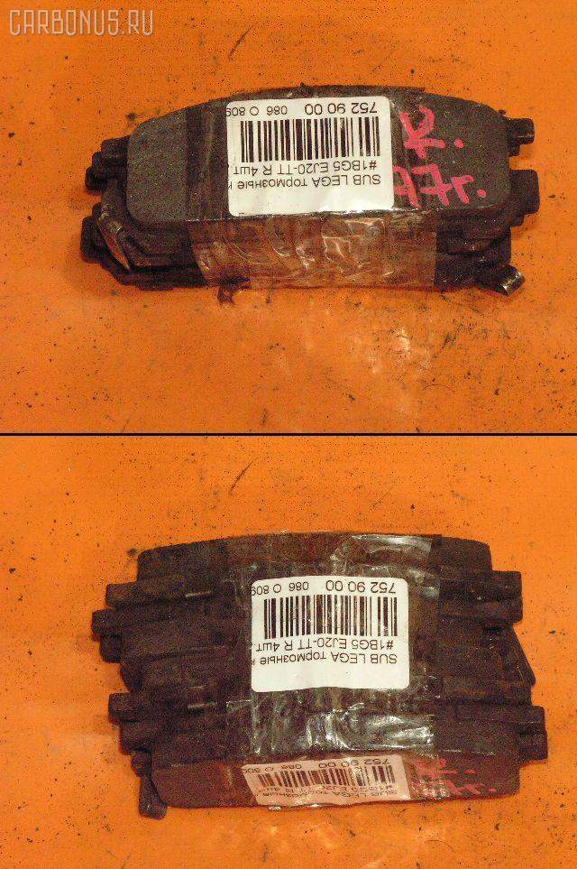 Тормозные колодки SUBARU LEGACY WAGON BG5 EJ20-TT. Фото 4