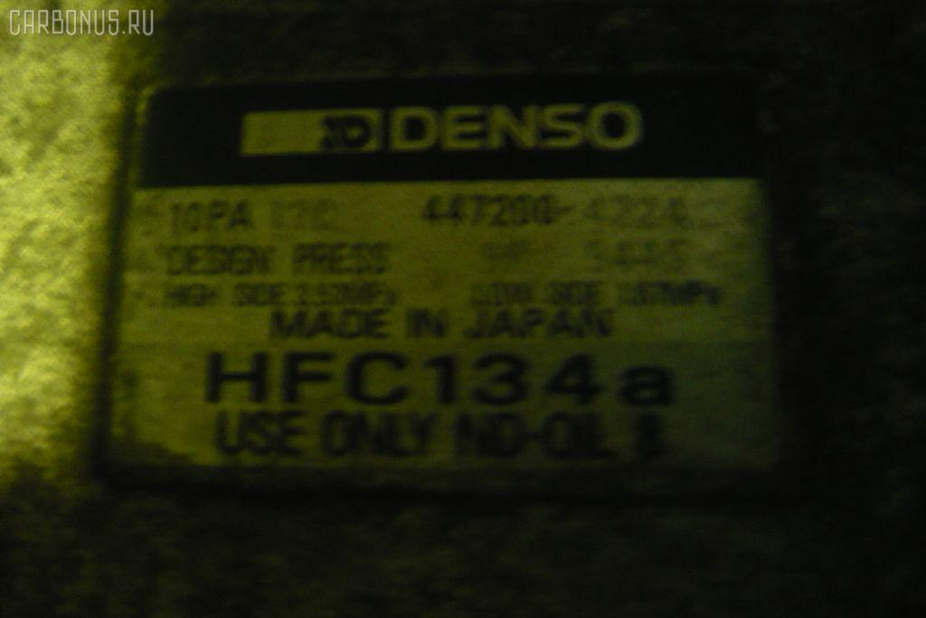 Компрессор кондиционера HONDA ODYSSEY RA2 F22B. Фото 4