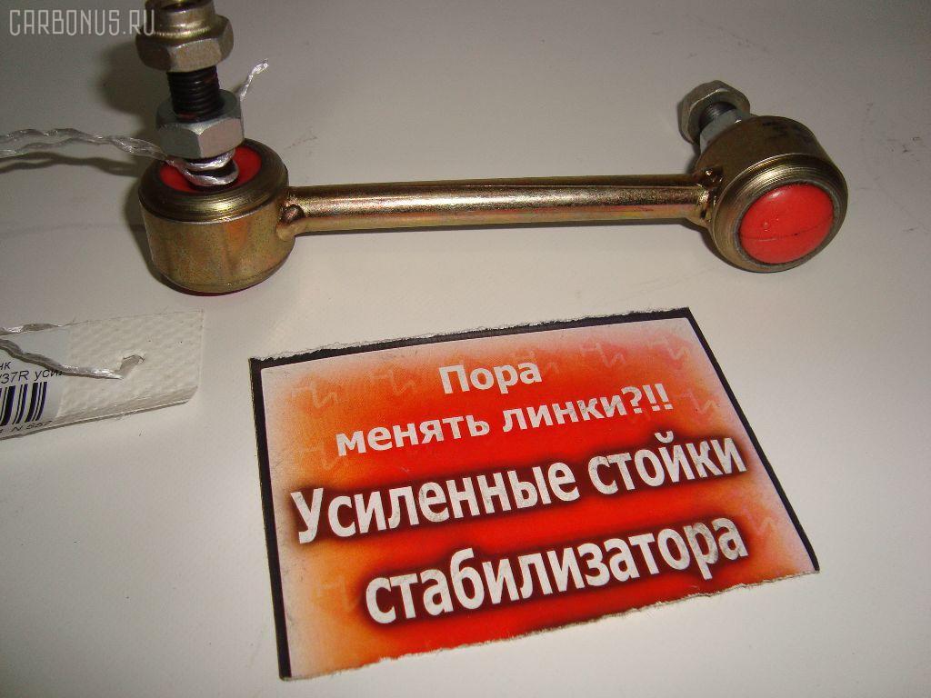 Линк стабилизатора HONDA CR-V RD1. Фото 10