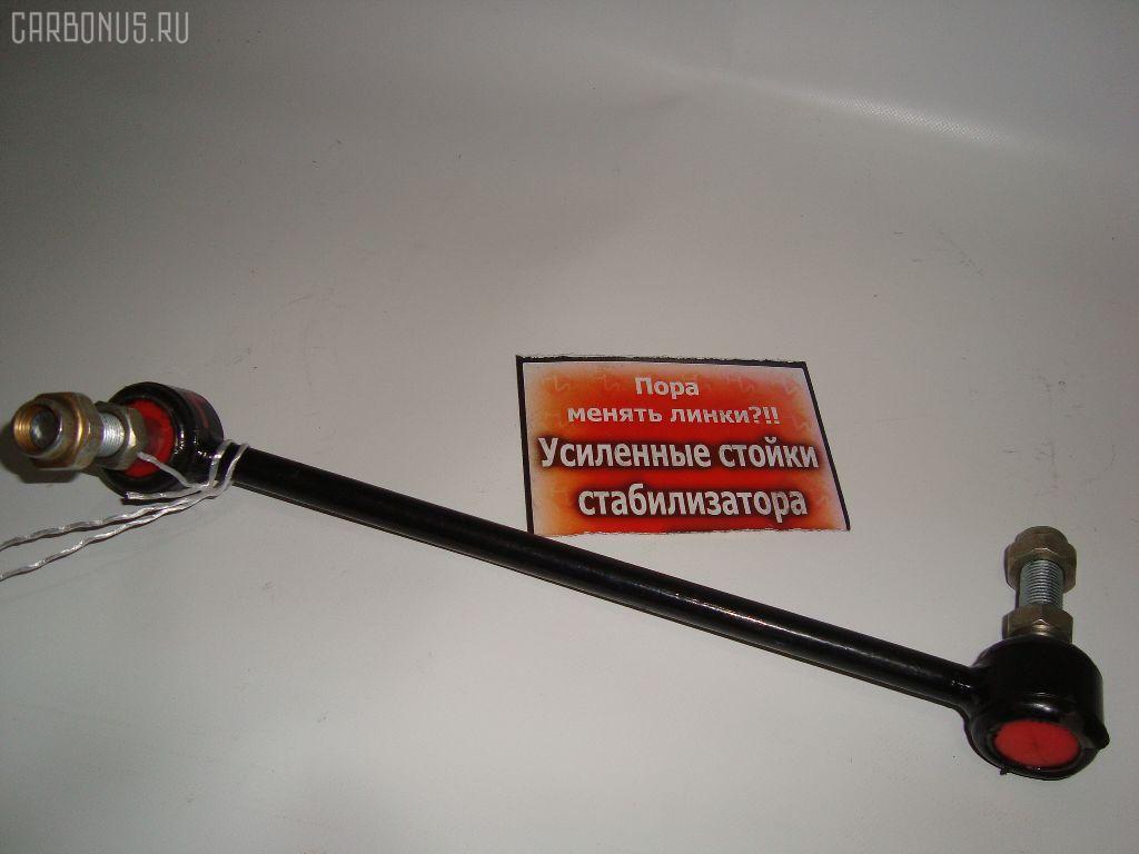 Линк стабилизатора TOYOTA ESTIMA EMINA CXR21G. Фото 2