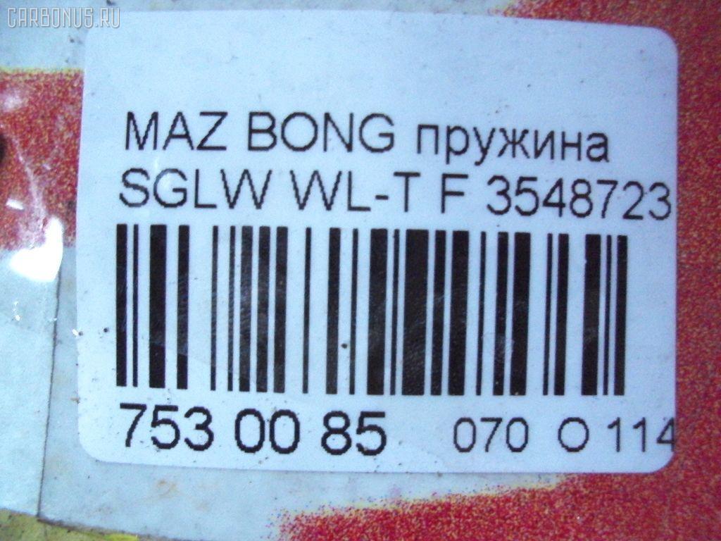 Пружина MAZDA BONGO FRIENDEE SGLW WL-T Фото 2