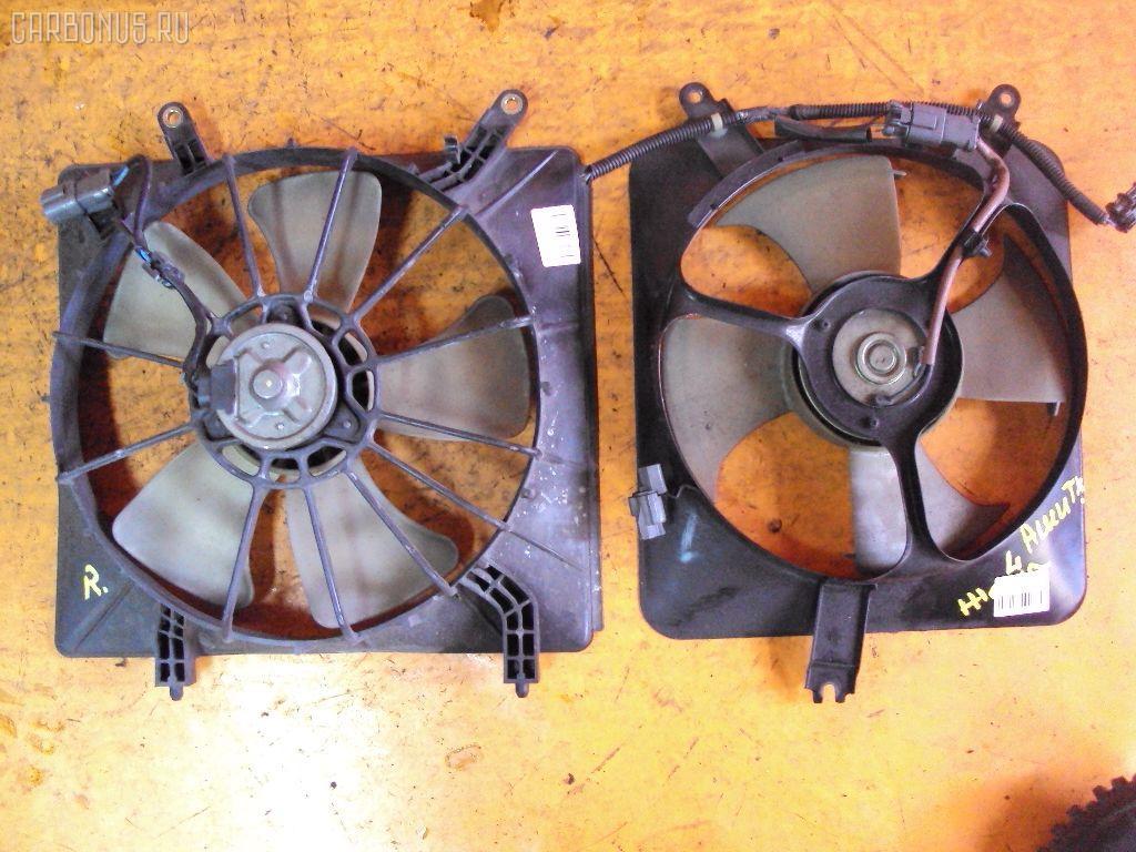 Вентилятор радиатора ДВС HONDA ACCORD CF3 F18B. Фото 5