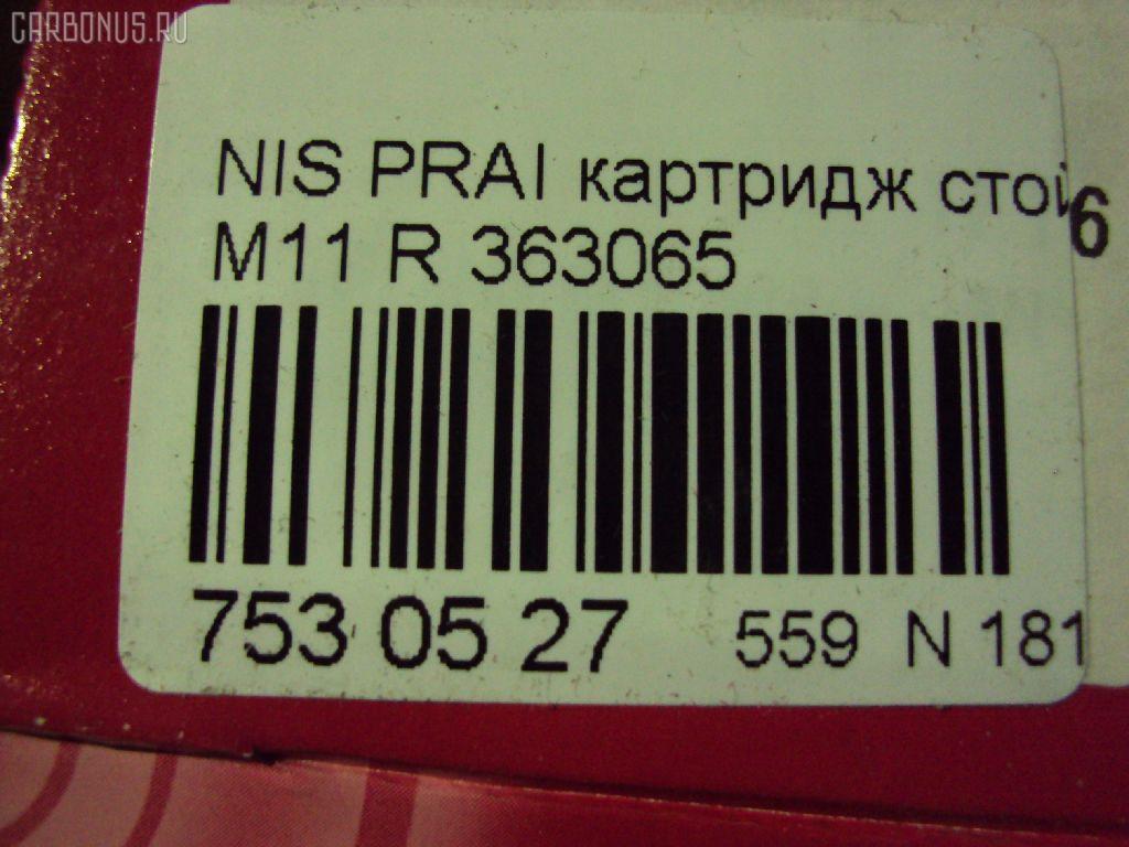 Картридж стойки NISSAN PRAIRIE M11 Фото 2