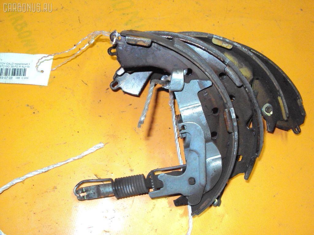 Тормозные колодки TOYOTA CALDINA ST215G 3S-FE. Фото 1