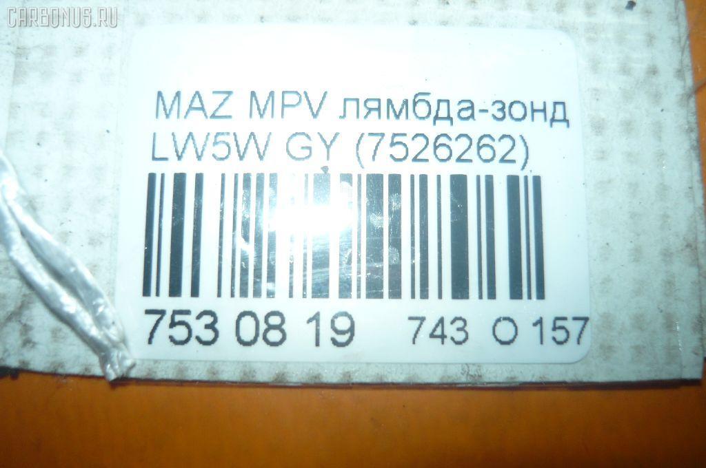 Лямбда-зонд MAZDA MPV LW5W GY Фото 3