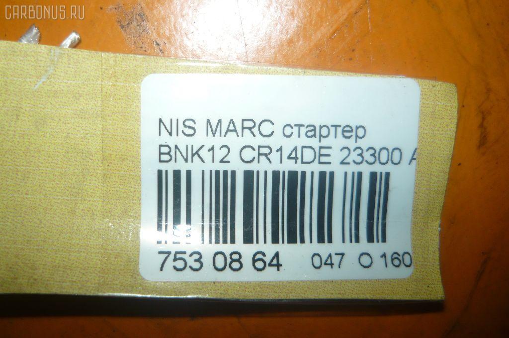 Стартер NISSAN MARCH BNK12 CR14DE Фото 5