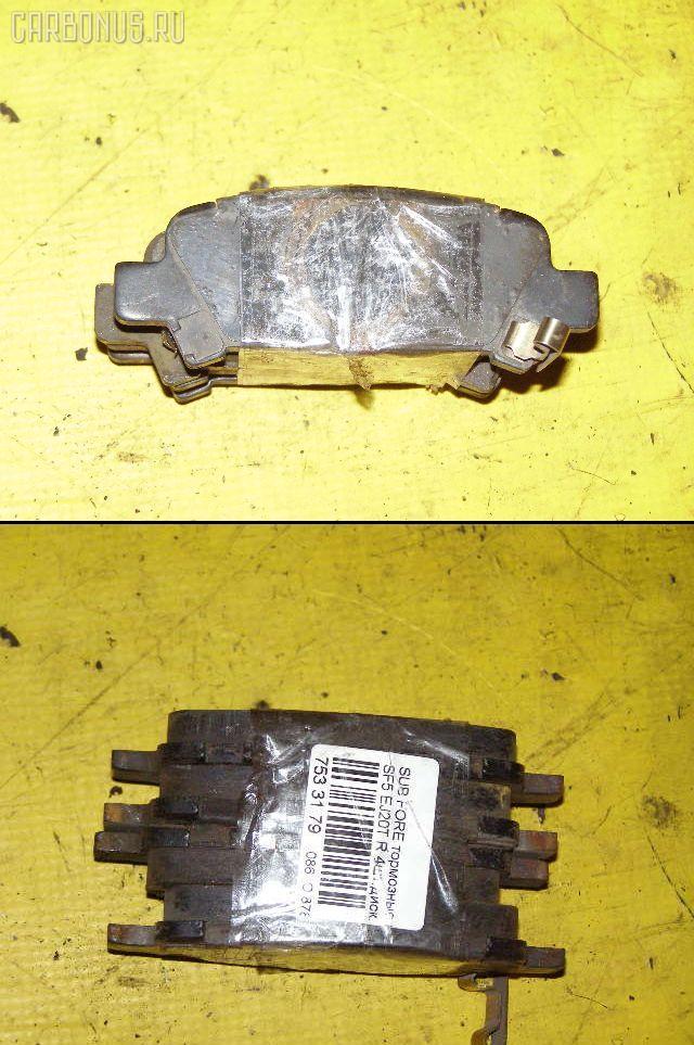Тормозные колодки SUBARU FORESTER SF5 EJ20T. Фото 5