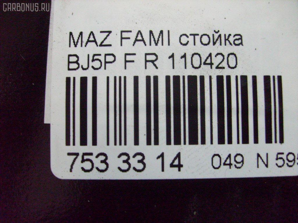 Стойка MAZDA FAMILIA BJ5P Фото 2