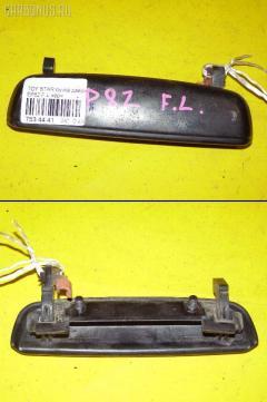 Ручка двери TOYOTA STARLET EP82 Фото 1