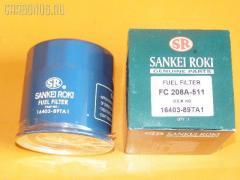 Фильтр топливный SANKEI ROKI FC-208A