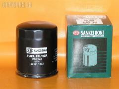 Фильтр топливный SANKEI ROKI FC 607