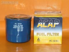 Фильтр топливный ACAP FC 16161