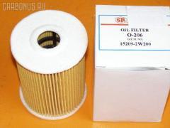 Фильтр масляный SANKEI ROKI O-206