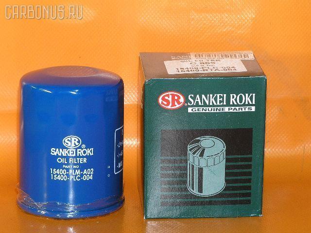 Фильтр масляный honda (c-809)