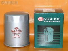 Фильтр топливный SANKEI ROKI FC 609