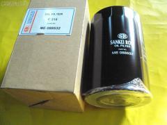 Фильтр масляный SANKEI ROKI C 315