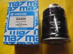 Фильтр топливный SANKEI ROKI 1456-23-570A