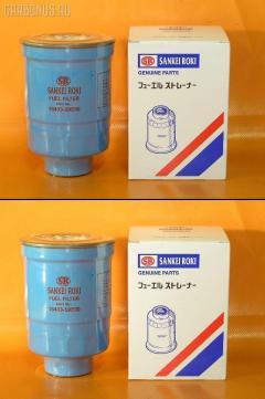 Фильтр топливный SANKEI ROKI 16403-59E00