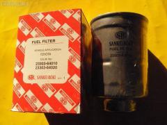 Фильтр топливный SANKEI ROKI 23303-64010