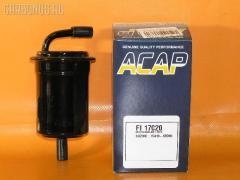 Фильтр топливный ACAP FI 18220