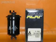 Фильтр топливный ACAP FI-15140
