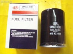 Фильтр топливный SANKEI ROKI MB433425
